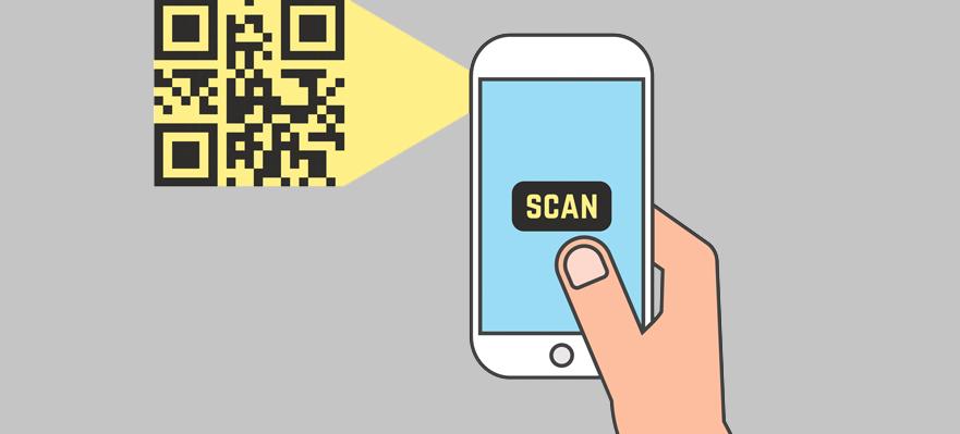 Resultado de imagen para Scanners qr celular