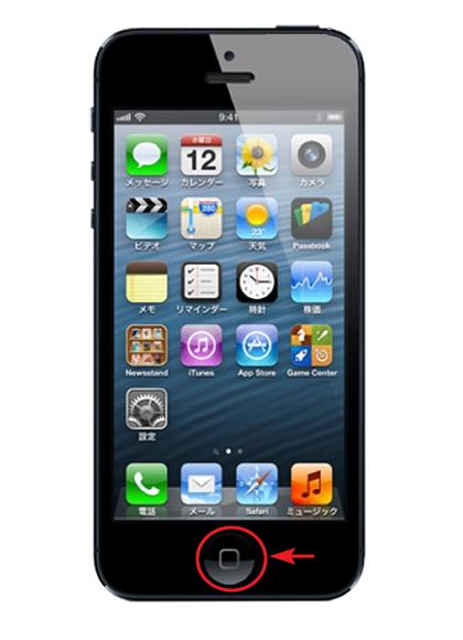 formatear iphone 5 botones
