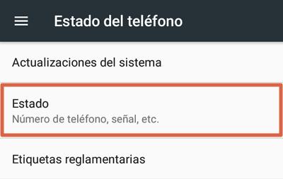 Cómo saber la dirección IP privada de un router desde Android paso 2